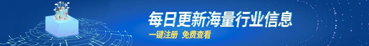 全国电子88娱乐2guan网投标标准工具(信息定制) 内蒙版下载
