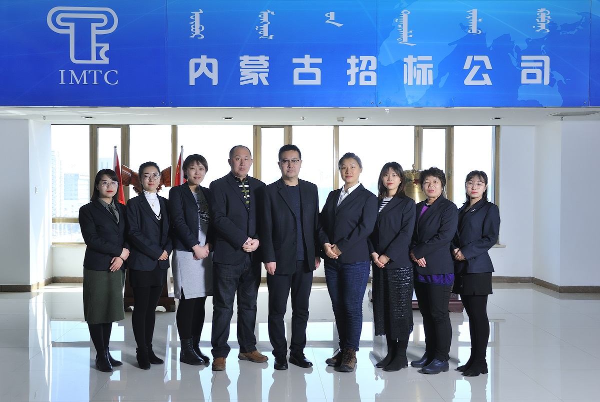 财务管服中心团队