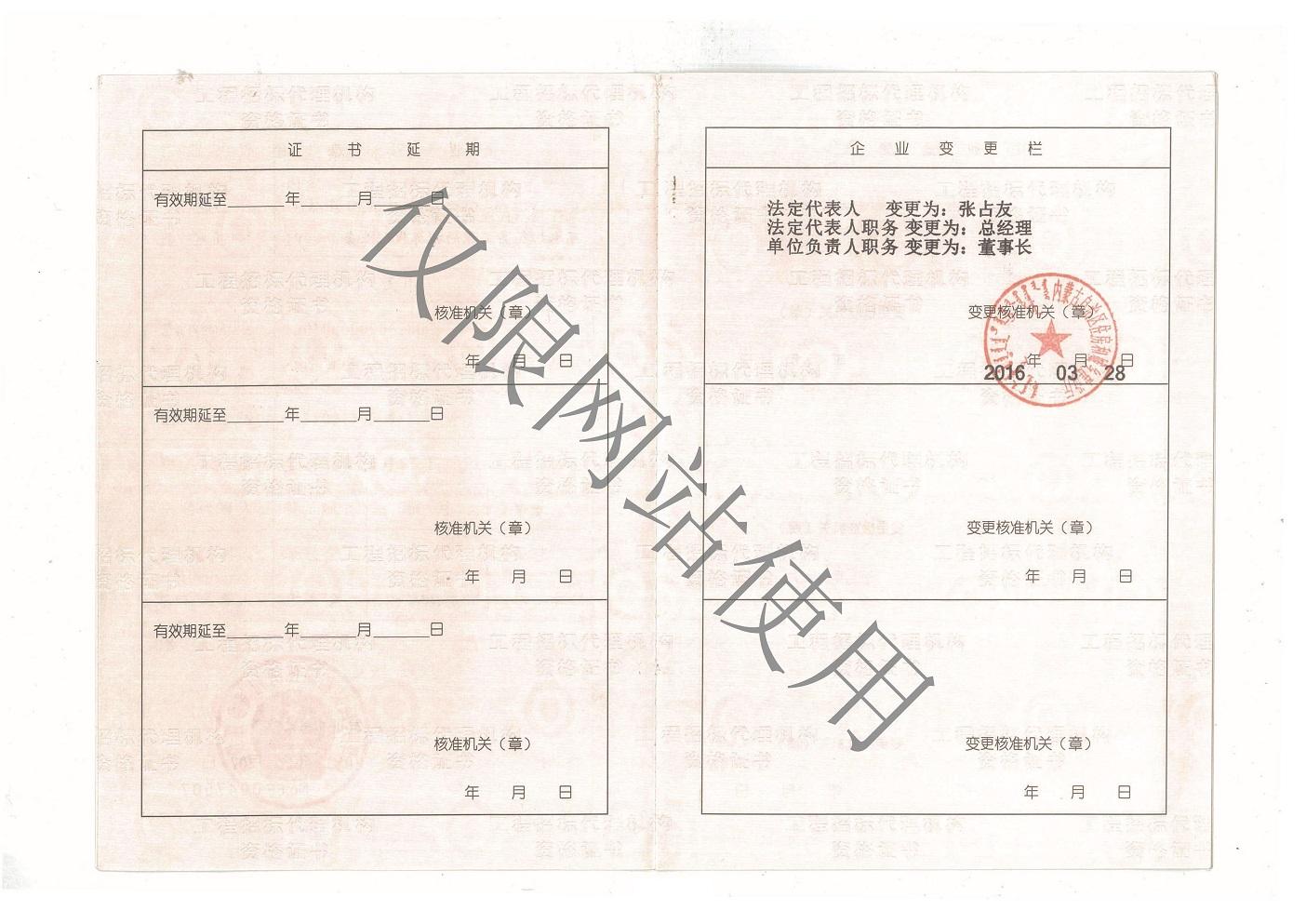 gong程88娱乐2官wang代li紌hun陡北?