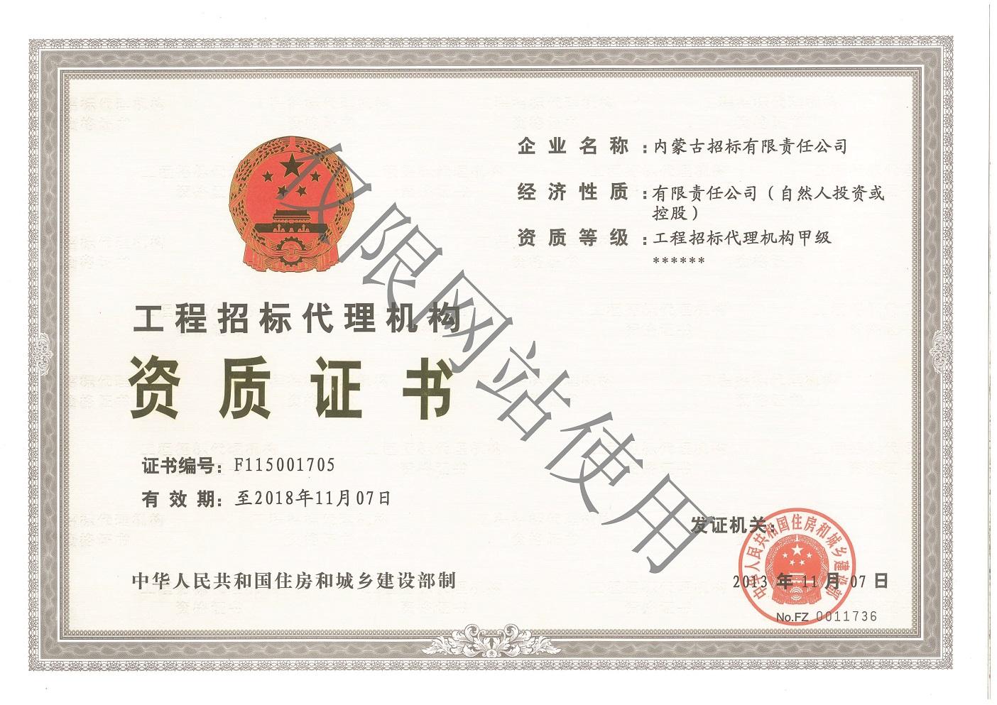 gong程88娱乐2官wang代li紌hun墩拘?></a></li>             <li><a href=