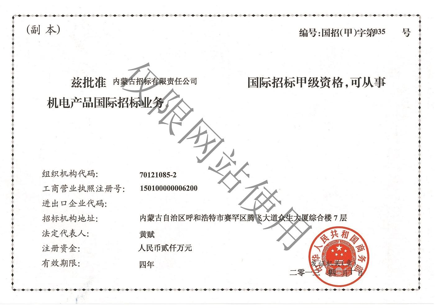 国ji88娱乐2官网甲级副ben