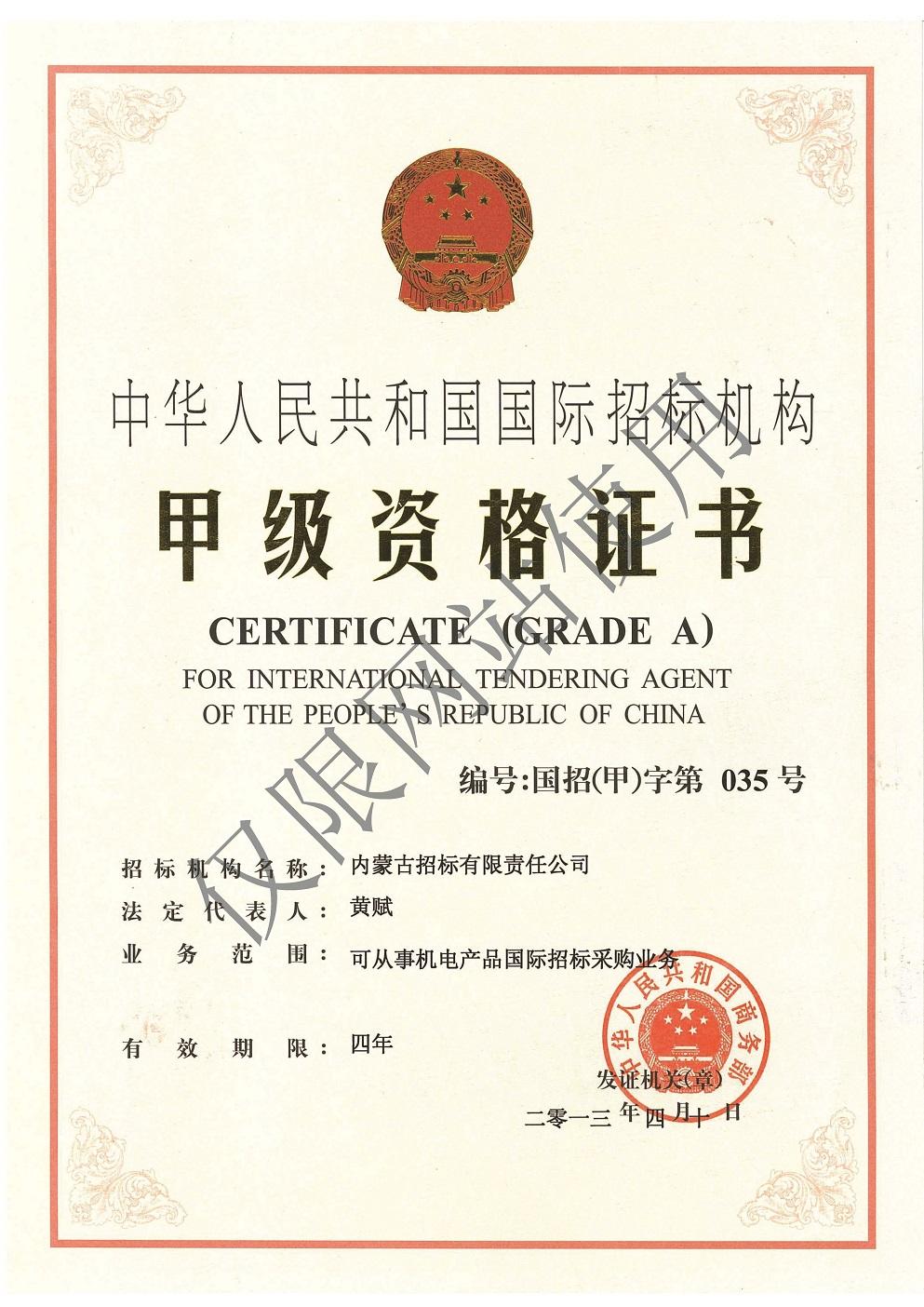 国ji88娱乐2官网甲级新